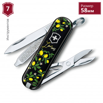 Нож-брелок VICTORINOX CLASSIC WHEN LIFE GIVES YOU LEMONS 0.6223.L1905