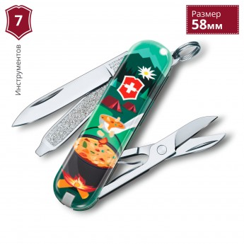 Нож-брелок VICTORINOX CLASSIC SWISS MOUNTAIN DINNER 0.6223.L1907