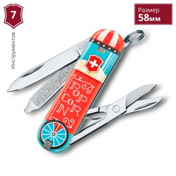 Нож-брелок VICTORINOX CLASSIC LET IT POP! 0.6223.L1910