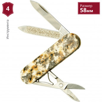 Нож-брелок VICTORINOX BALTIC BROWN 0.6200.58