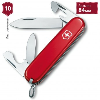 Нож VICTORINOX RECRUIT 0.2503